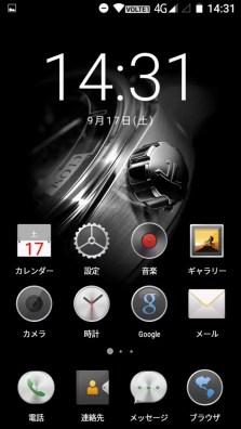 screenshot_20160917-143151