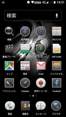 screenshot_20160917-143155
