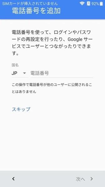 screenshot_2016-09-28-20-18-24