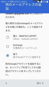 screenshot_2016-09-28-20-27-58