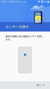 screenshot_2016-09-28-20-29-08