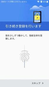 screenshot_2016-09-28-20-29-19