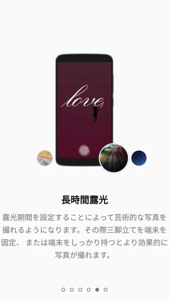 screenshot_2016-09-28-20-32-46