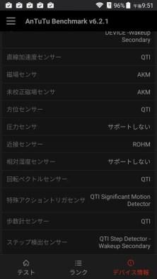 screenshot_2016-09-28-21-51-09