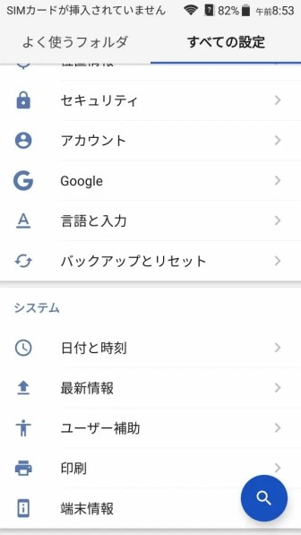 screenshot_2016-09-29-08-53-14
