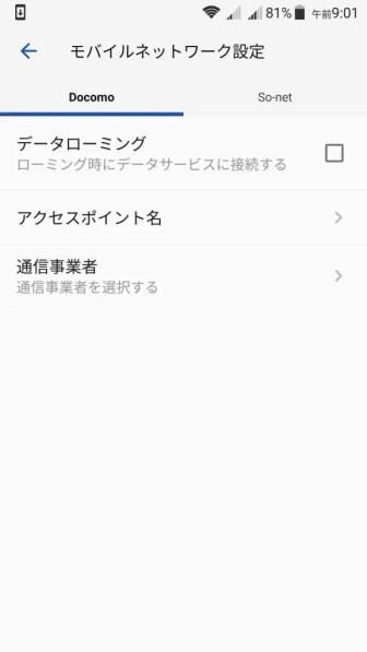 screenshot_2016-09-29-09-01-06