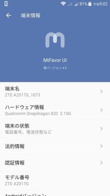 screenshot_2016-09-29-09-02-35