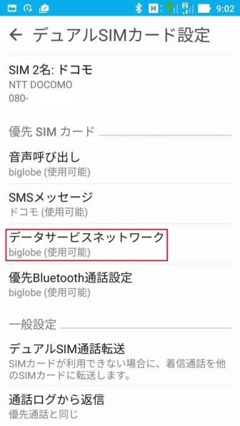 screenshot_20161021-090259