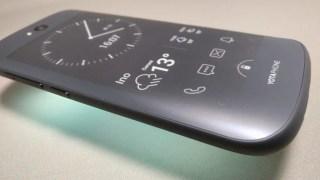 【ロシア発5インチSIMフリー】Yotaphone 2 開封の儀 レビュー 両面ディスプレイ 裏面はE-ink電子ペーパー