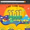 【GearBest】11/11あと5時間ほど Intel中華タブレットもセール始まってます