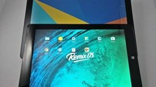 【12.2インチ 中華タブレット Windows10+Android】Teclast Tbook 12 Pro+キーボード 中身 レビュー