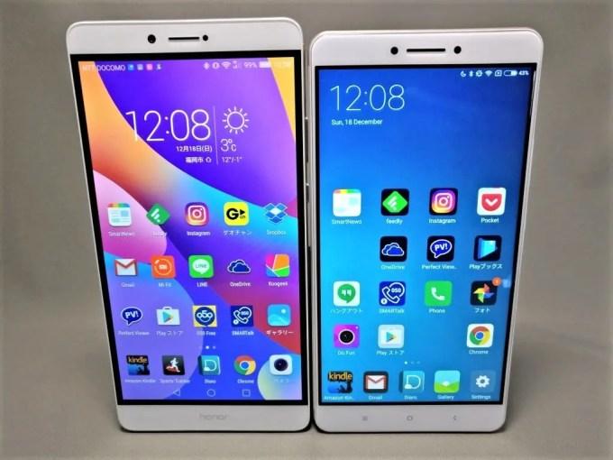 Huawei Honor Note 8 と Xiaomi Mi Max 表面 ディスプレイはHonor note 8がキレイ