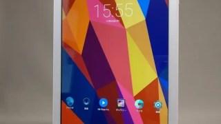 【中華タブレット Windows10+Android】 Cube iwork 8 Air 開封の儀 レビュー