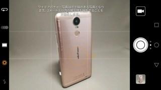 【ハイスペ5インチ台 SIMフリー中華スマホ カメラアプリ比較】OnePlus3・Huawei P9・Xiaomi Mi5s Plus