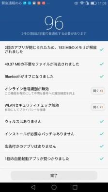 screenshot_2016-12-16-11-08-34