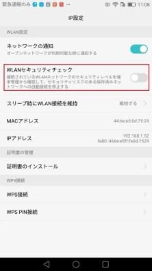 screenshot_2016-12-16-11-08-44