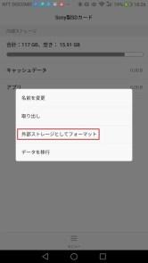 screenshot_2016-12-22-10-26-53