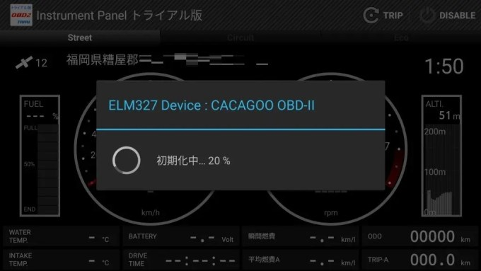screenshot_20161129-135034