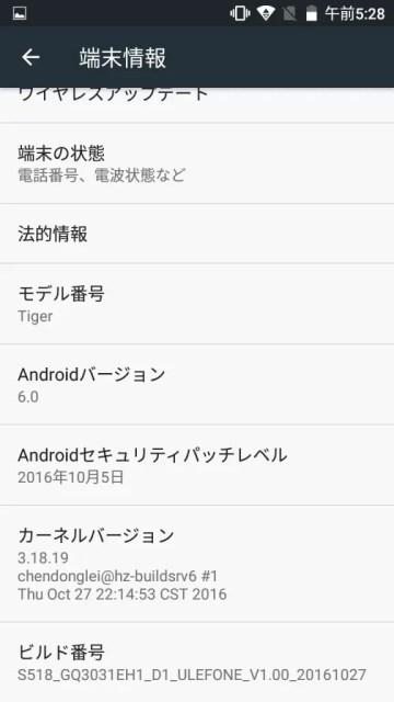 screenshot_20161216-052850