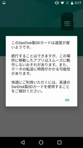 screenshot_20161222-021716