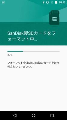 screenshot_20161222-105244