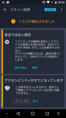 screenshot_20161223-203431