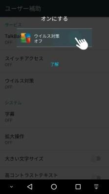 screenshot_20161223-203531