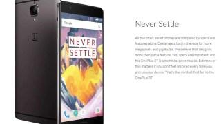 洗練された大人なSIMフリー 中華スマホ OnePlus 3T プレセール