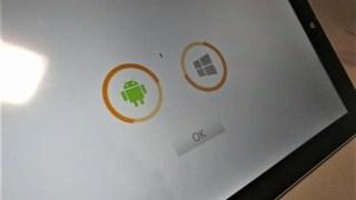 【中華タブレット】Teclast Tbook 16 Power  Android 6 + Windows10 内部 レビュー