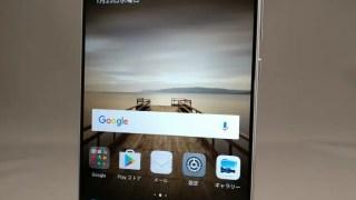 【5.9インチ中華スマホ】Huawei mate 9 MHA-L29 内部調査 レビュー ファーウェイ初DSDS対応