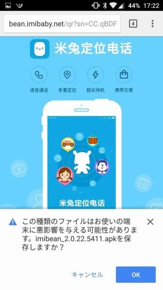 Screenshot_20161230-172235