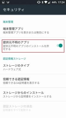 Screenshot_20161230-172414