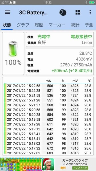 Screenshot_2017-01-22-15-23-06-82