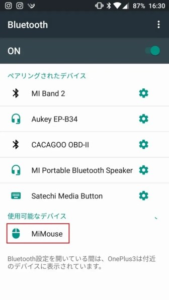 Screenshot_20170103-163012