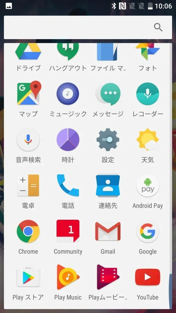OnePlus 3T アプリ一覧 1