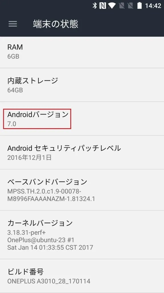 OnePlus 3T Android7