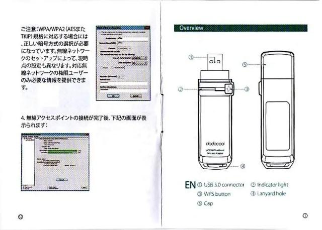 dodocool USB3.0 Wi-fiアダプタ Instruction Manual 1