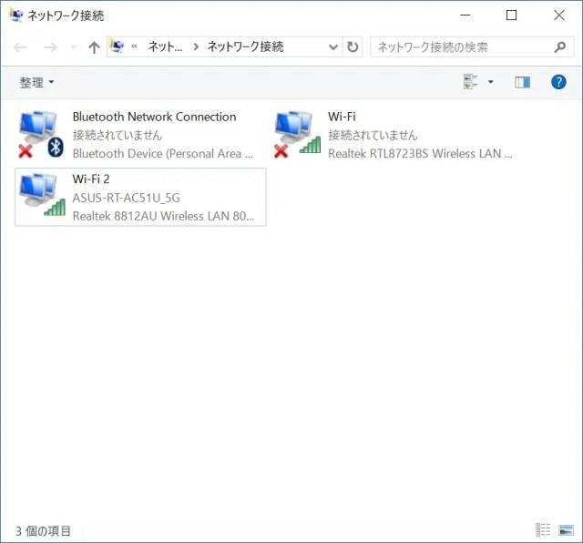 dodocool AC1200デュアルバンド USB3.0 Wi-fiアダプタ Wifi2 ネットワーク接続