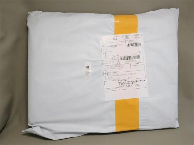 dodocool 13.3インチ インナーケース 梱包開封