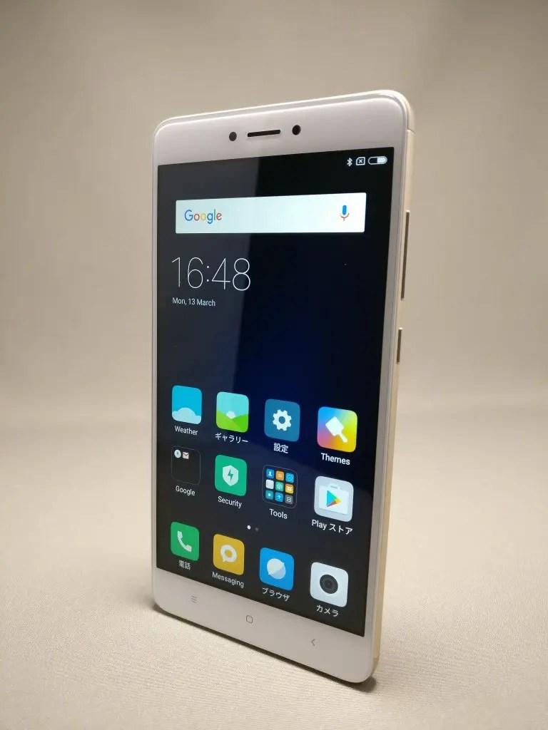 Xiaomi Redmi Note 4X 表面 3