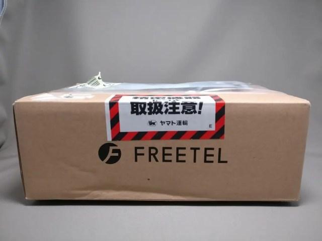 Freetel Raijin 梱包