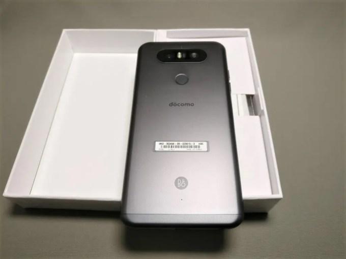 LG V20 Pro 開封 裏面