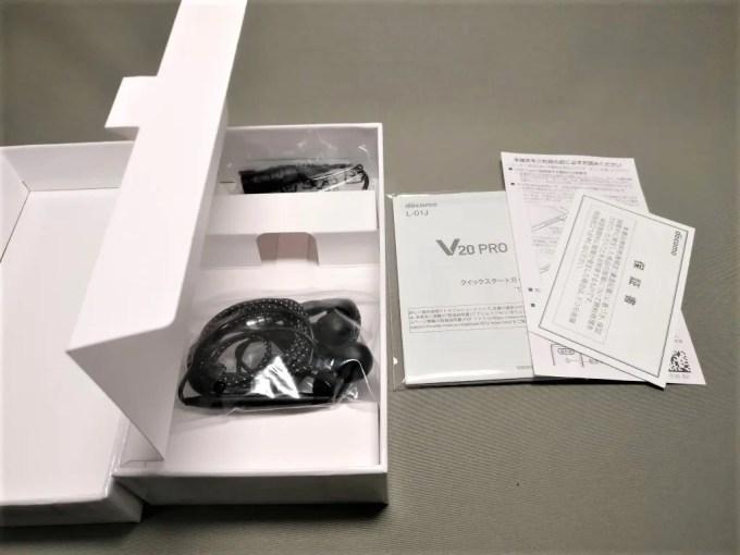 LG V20 Pro 開封 付属品