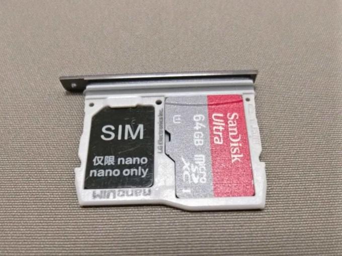 LG V20 Pro SIMスロット 取り出し