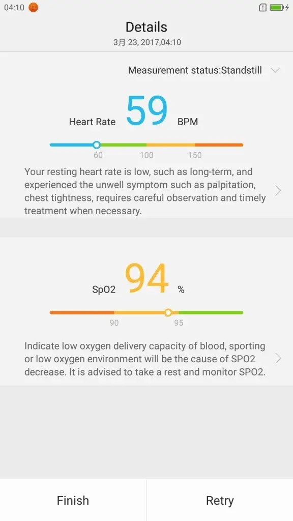 Lenovo ZUK Z2 Pro U Health ヘルスアプリ ハートレート 心拍計測結果