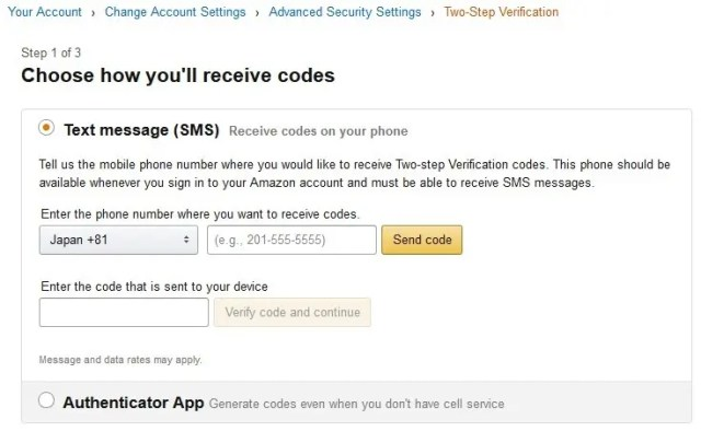 Amazon.com 2段階認証 Choose hou you'll receive codes