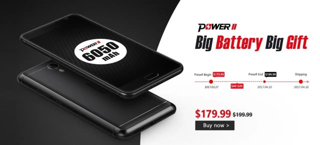 Ulefone Power 2 発売記念 ギフトパック付き特設ページ