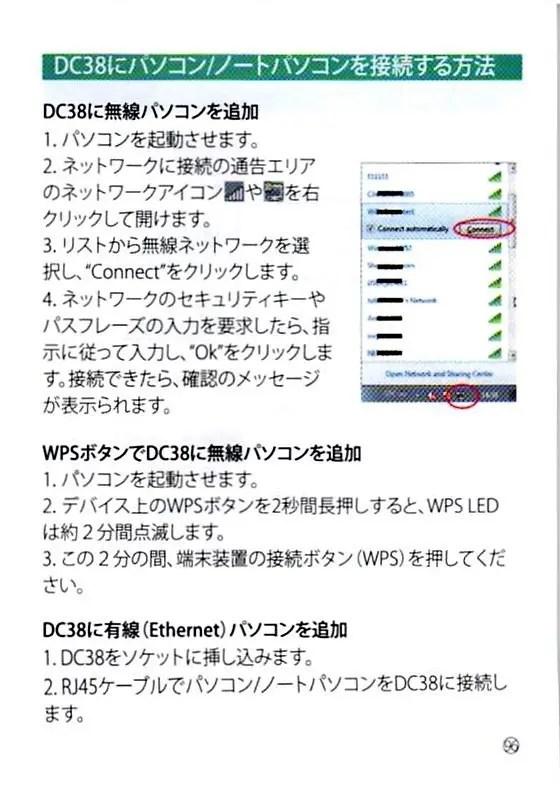 dodocool-wifi3-300mbps-15