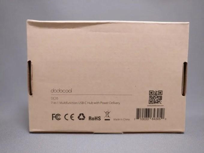 dodocool HDMI D-sub 有線LAN USB3.0 7役 USB-C PDハブ 化粧箱 裏
