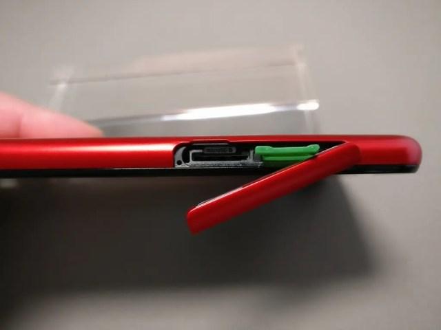 楽天モバイル シャープ SH-M04 側面 SIMスロット 開ける